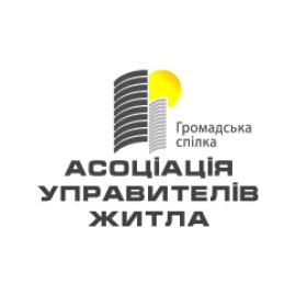 Членство в ассоциации управителей жилья