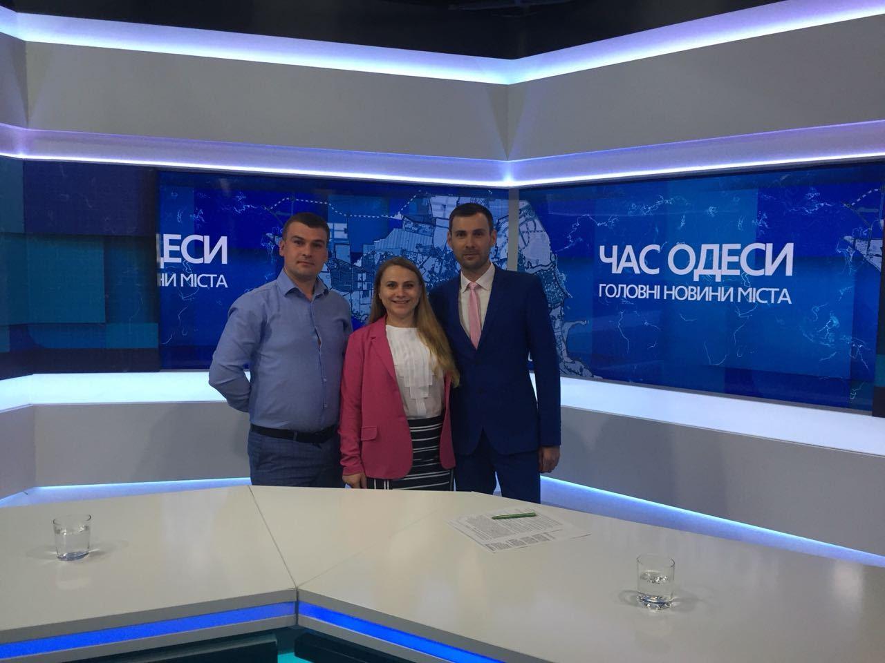 Энергоэффективность в Украине: состояние дел и план действий