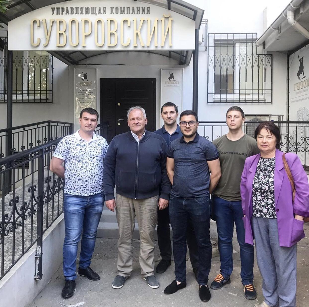 Зарубежный опыт ЖКХ И возможности его применения в Украине