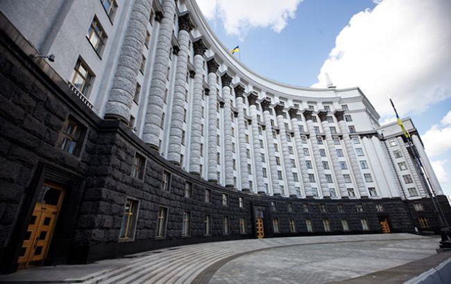 Поездка в кабинет министров Украины