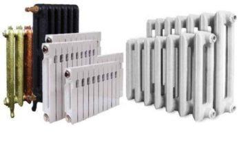 Как правильно выбрать радиатор отопления?